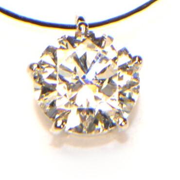 5 Krappen Diamant Anhänger