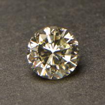 Diamanten Ankauf Brillanten Ankauf
