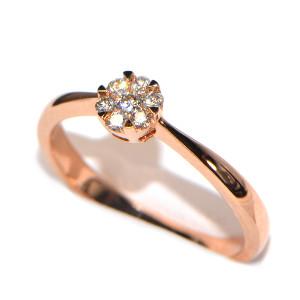 diamantring rosegold illusion