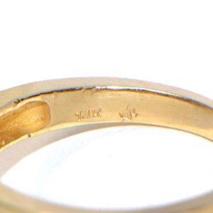 Memory Ring Gelbgold 14K Princess