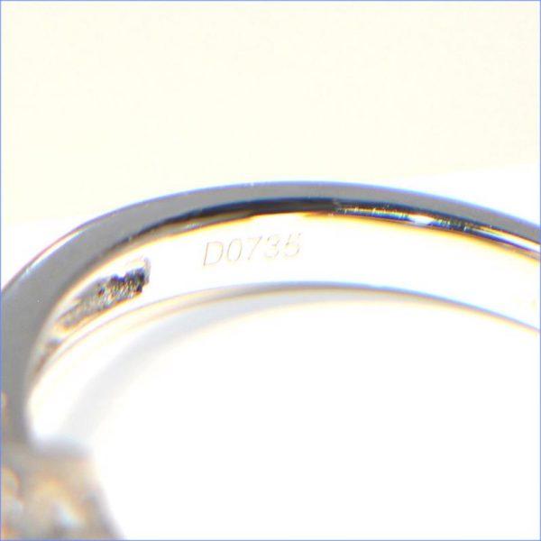 Diamantring Weissgold 18K modern